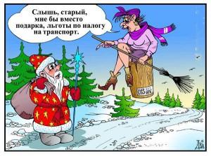 1234986621_caricatw