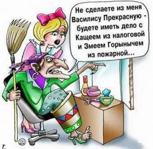 caricatura_60