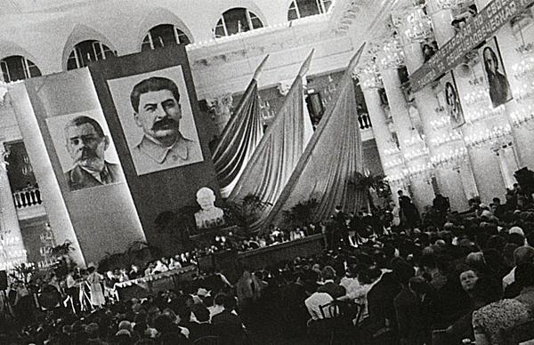 pervyj_sjezd_sojuza_pisatelej_1934_shagin
