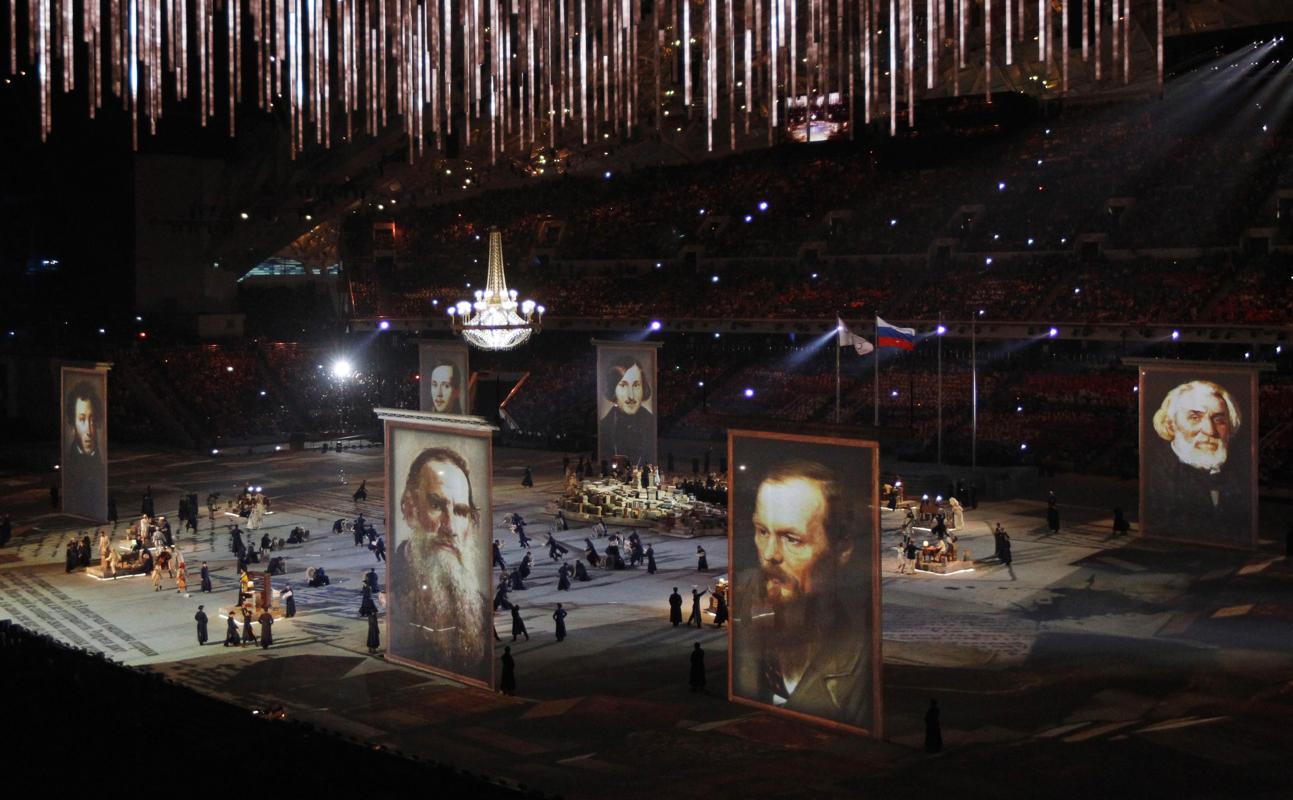 Фотография с закрытия Олимпиады в Сочи