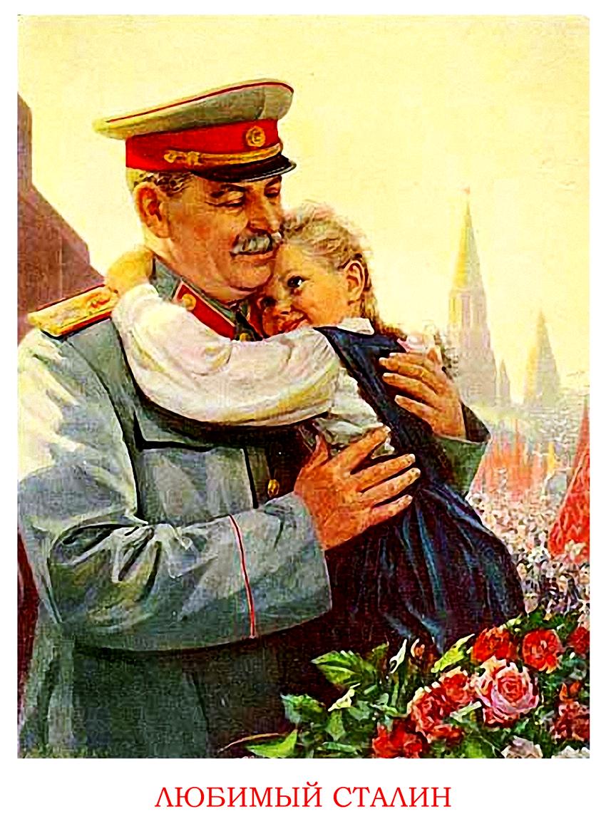 Днем, старые открытки плакаты